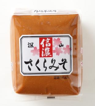 sakuraaka1