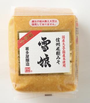 yukisiro1